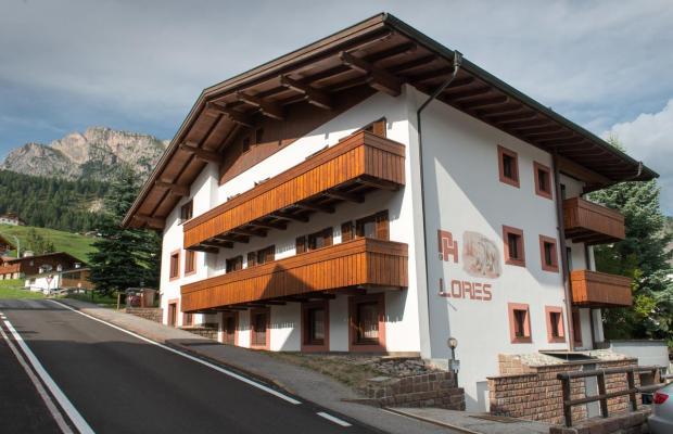 фотографии отеля Residence Lores изображение №7