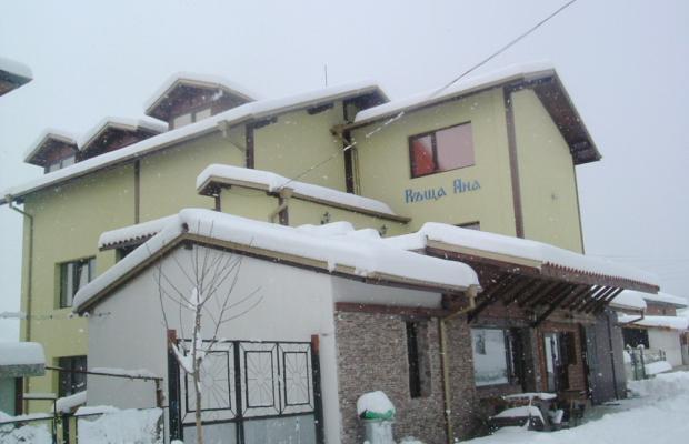 фото отеля Къща Яна (Yana House) изображение №1