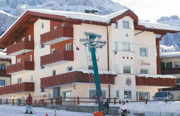 фото отеля Hotel Serena изображение №1