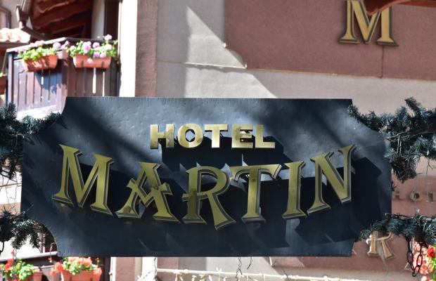 фотографии Martin Club (Мартин Клуб) изображение №12