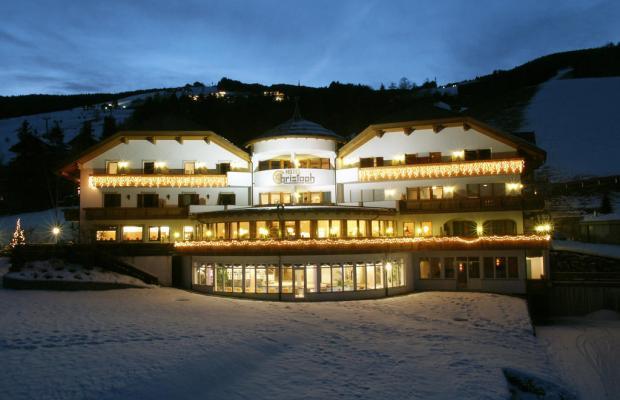 фото отеля Hotel Christoph изображение №13