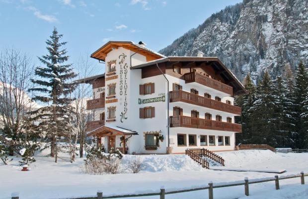 фото отеля Cesa Edelweiss изображение №1