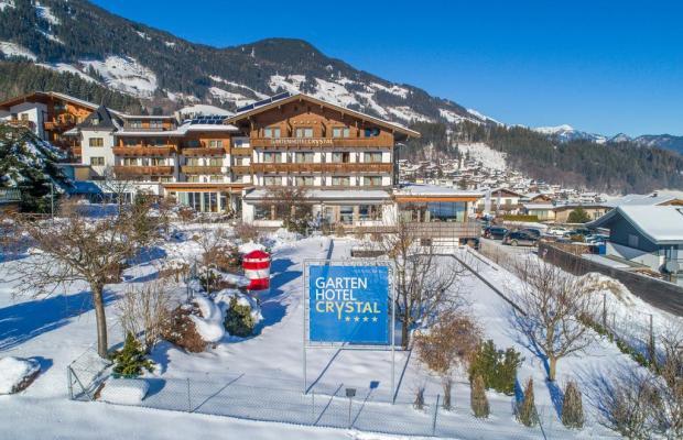 фото отеля Gartenhotel Crystal изображение №1