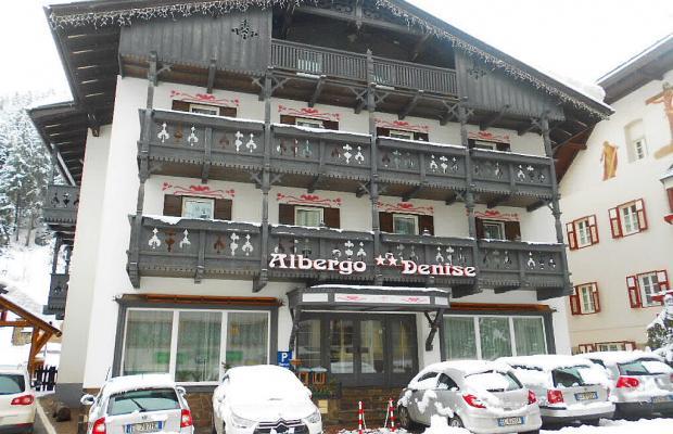 фото отеля Albergo Denise изображение №1