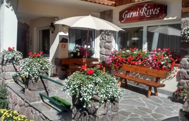 фотографии отеля Garni Rives изображение №3