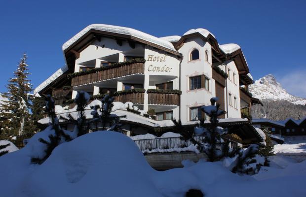 фото отеля Condor изображение №37