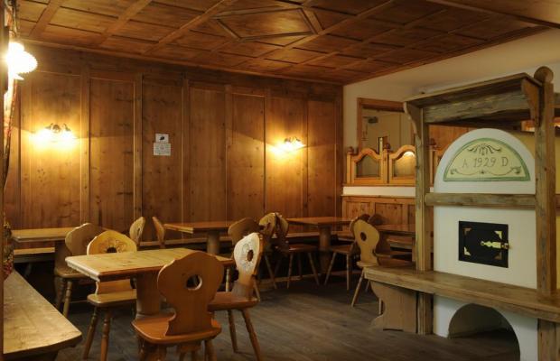 фото отеля Garni Aparthotel Princess изображение №17