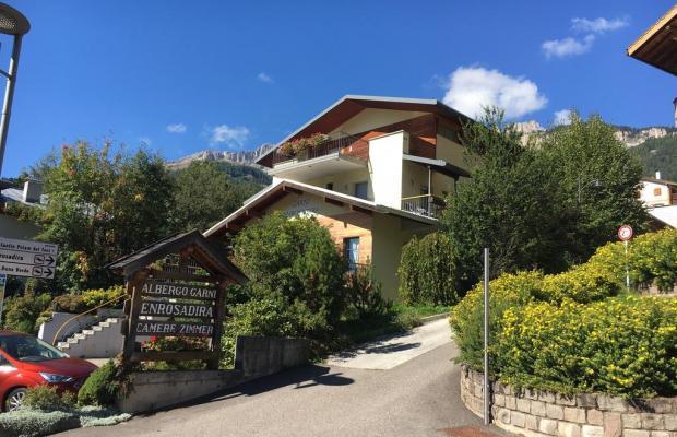 фото Garni Enrosadira Hotel изображение №18