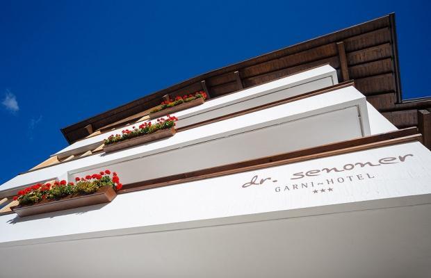фотографии Garni Hotel Dr.Senoner изображение №8