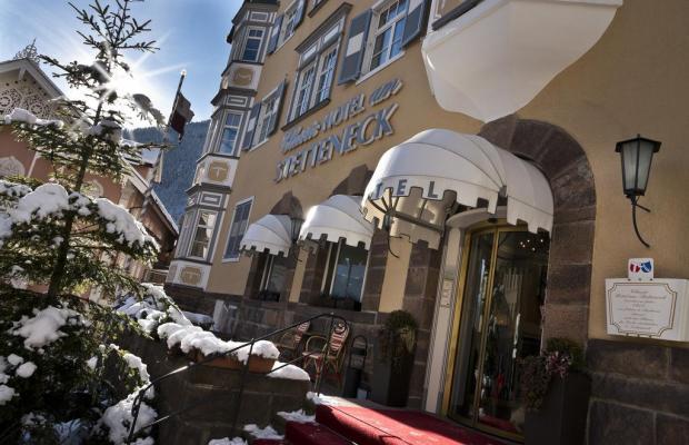 фотографии Classic Hotel Stetteneck изображение №16