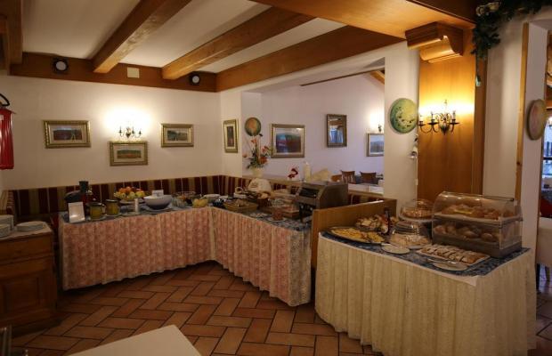 фото отеля Park Hotel Mater Dei изображение №9