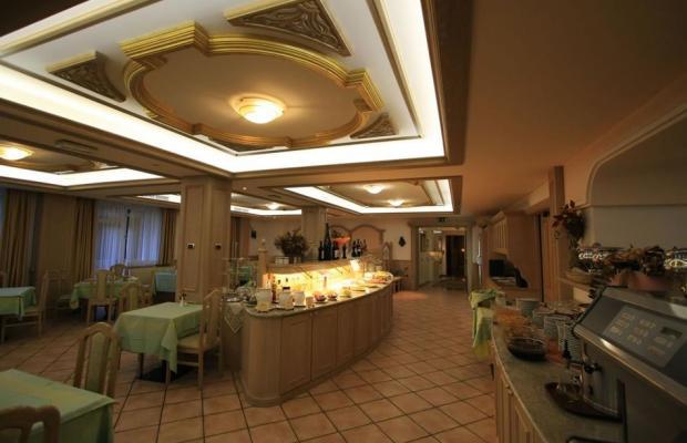 фотографии Hotel Crescenzia изображение №12