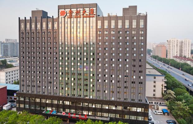 фото отеля Beijing Guizhou изображение №1