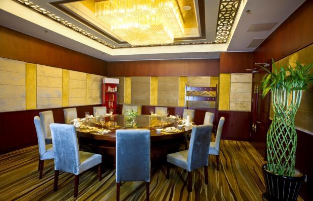 фотографии отеля Beijing Guizhou изображение №3