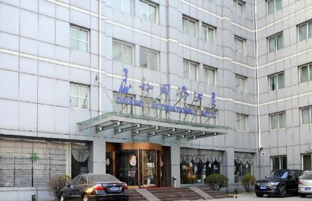 фото Beijing Qihang International изображение №18