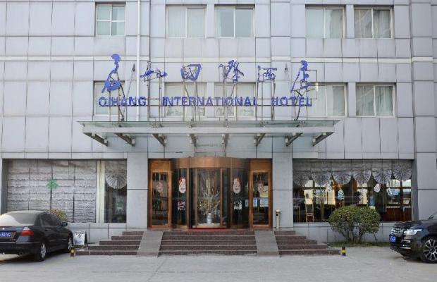 фотографии отеля Beijing Qihang International изображение №15