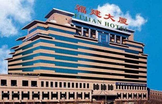 фотографии Beijing Fujian изображение №12