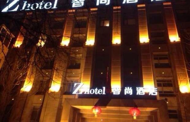 фотографии Kaichuang Golden Street Business изображение №12