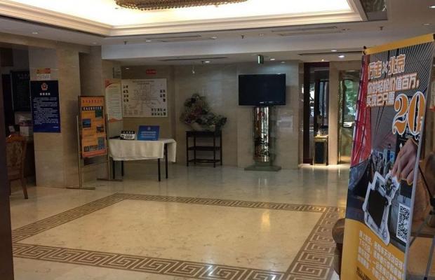 фото Kaichuang Golden Street Business изображение №6