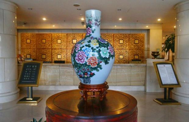 фото отеля Ping An Fu изображение №33