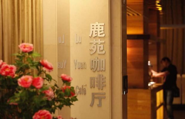 фото Changbaishan International изображение №34