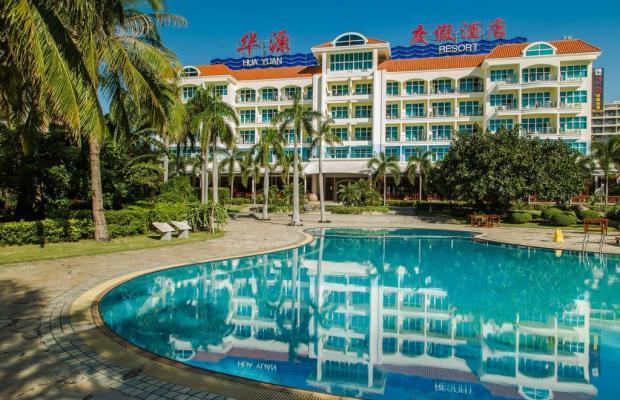 фото отеля Huayuan Hot Spring Seaview Resort изображение №1