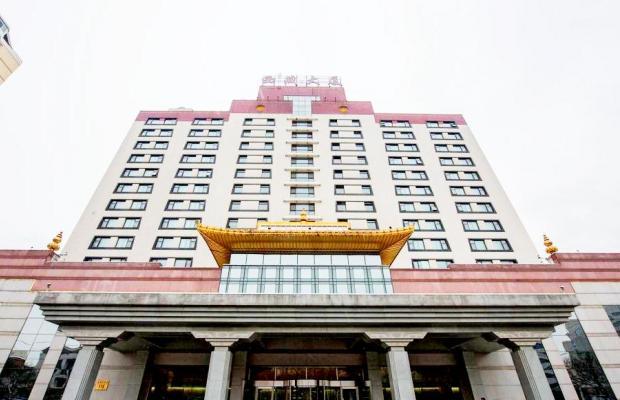 фото отеля Beijing Tibet Hotel изображение №1