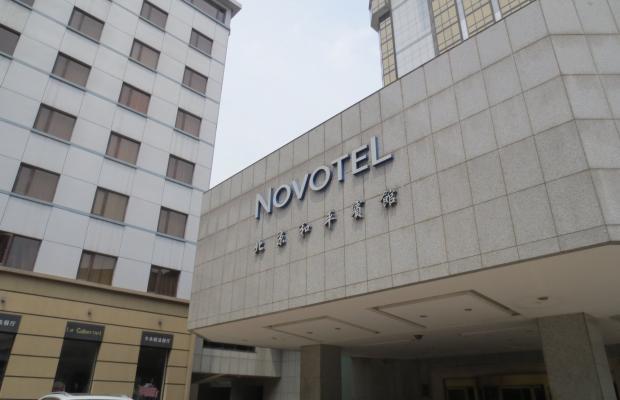 фото отеля Novotel Peace Beijing изображение №1
