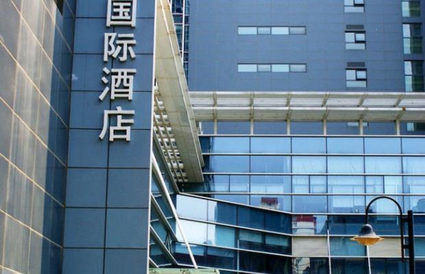 фото отеля Boya изображение №1