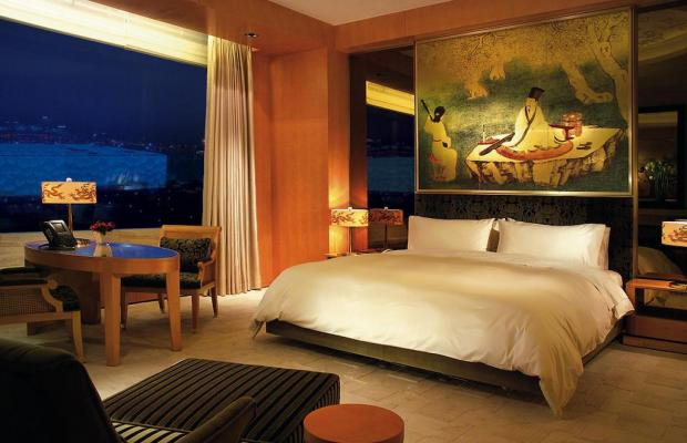 фото Pangu 7 Star Hotel изображение №22