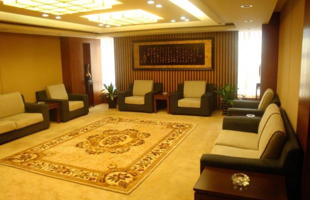 фото отеля Chong Wen Men Hotel Beijing изображение №25