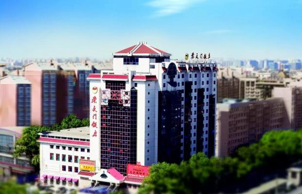 фото отеля Chong Wen Men Hotel Beijing изображение №1