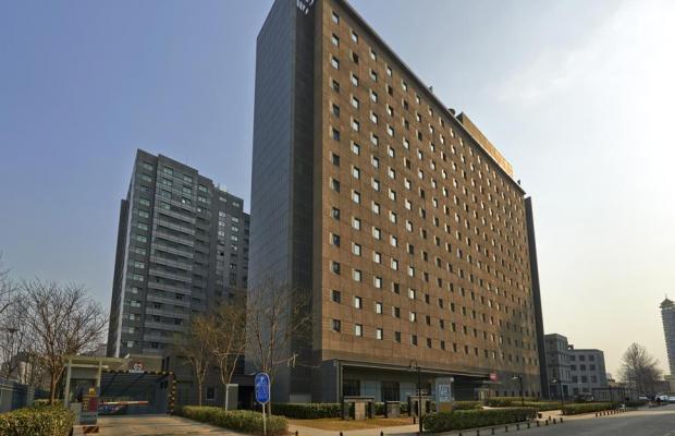 фотографии отеля Ibis Beijing Sanyuan изображение №11