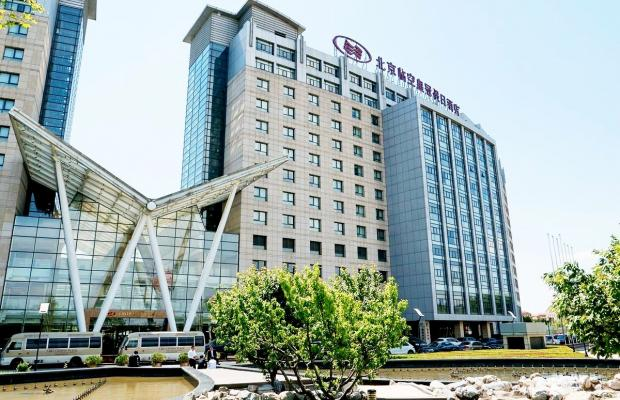 фото отеля Crowne Plaza Beijing International Airport изображение №1