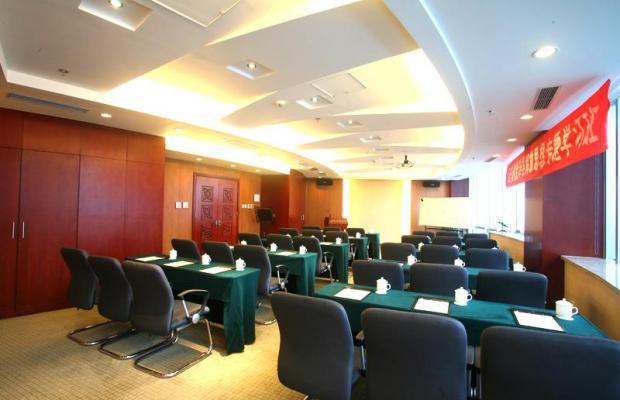 фотографии  Shang Da International Hotel (ex. Xiangda International) изображение №12