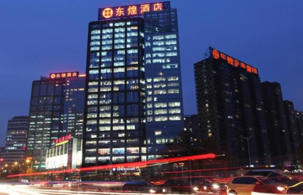 фото отеля Dong Huang изображение №1