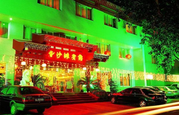 фотографии Shatan Beijing изображение №20