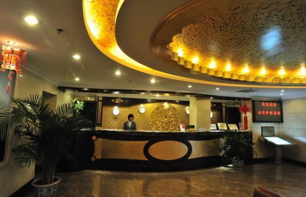 фото Shatan Beijing изображение №18