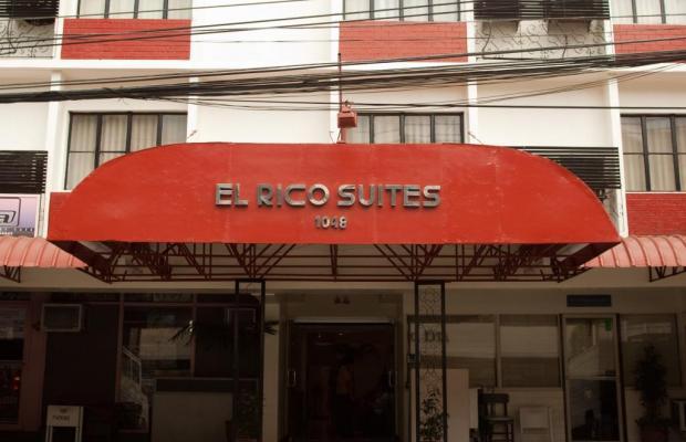 фотографии отеля El Rico Suites изображение №11