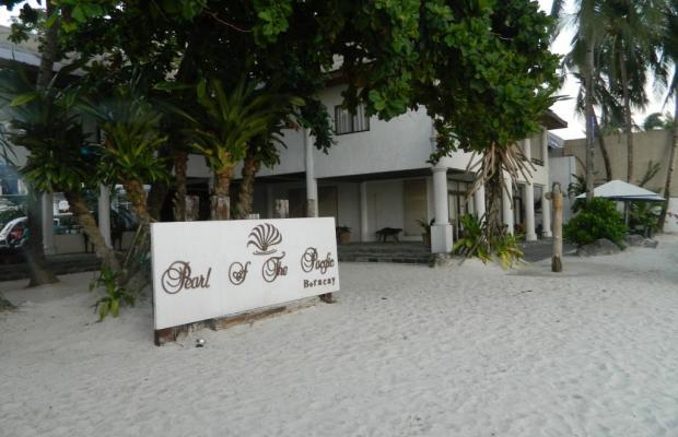 фотографии отеля The Pearl Of The Pacific Resort & Spa изображение №19