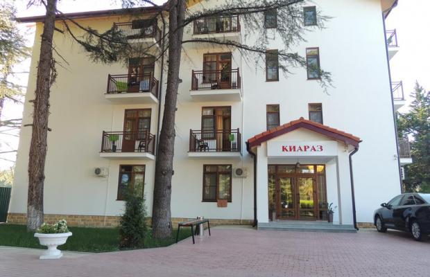 фото отеля Kiaraz (Киараз) изображение №1