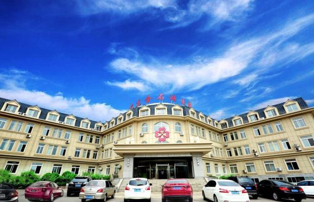 фото отеля Даляньский Медицинский Центр