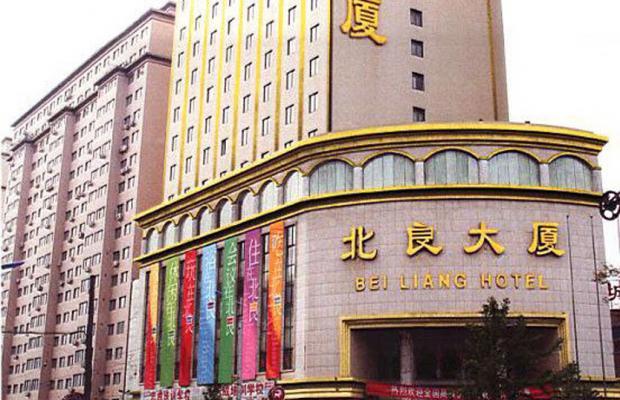 фото отеля Beiliang Hotel Dalian (ex. Bei Liang) изображение №1