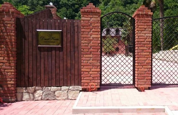 фото отеля Джанат (Dzhanat) изображение №5