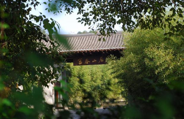 фотографии Fuchun Resort изображение №8