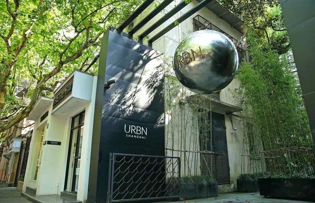 фото отеля  URBN Boutique Shanghai (ex. URBN Hotel) изображение №1
