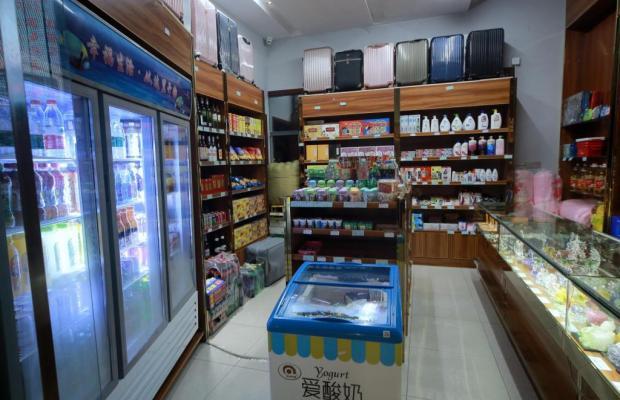 фотографии отеля Lihao International изображение №19