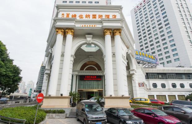 фотографии отеля Vienna International Shanghai Railway Station LongMen Branch (ex. Longmen Hollyear) изображение №7