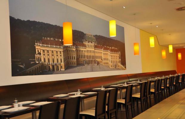 фото отеля Star Inn Hotel Wien Schоnbrunn, by Comfort изображение №13