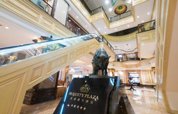 фотографии отеля Majesty Plaza Shanghai изображение №39